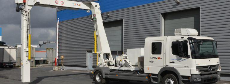 Κινητό x-ray scanner αξίας 2 εκατ.  ευρώ δωρίζει η Παπαστράτος στο υπουργείο Οικονομικών   tovima.gr