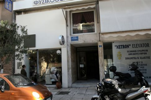 Αναβολή στη δίκη για τη δολοφονία του Μ.Κουμανταρέα | tovima.gr