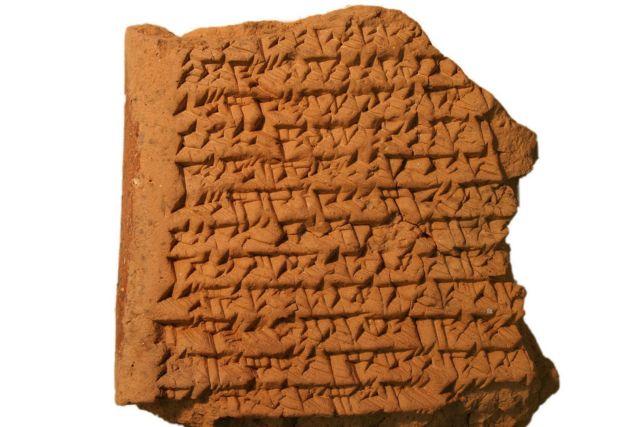 Αστρονομική γεωμετρία είχαν αναπτύξει οι Βαβυλώνιοι! | tovima.gr