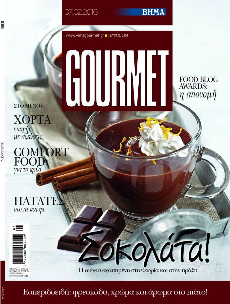 Editorial | tovima.gr