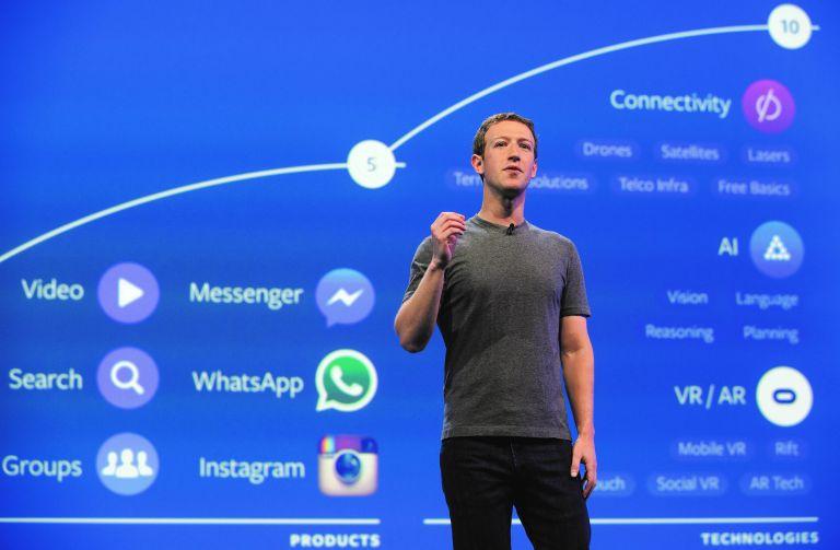 Το έξυπνο Facebook | tovima.gr