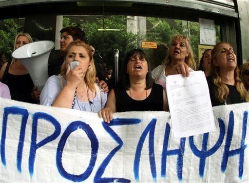 Αύξηση της μισθωτής απασχόλησης τον Απρίλιο | tovima.gr
