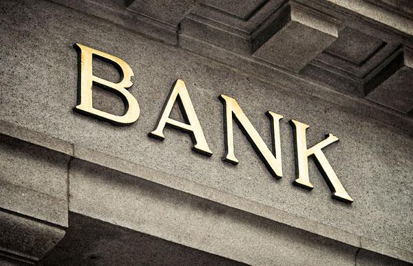 Την αγορά επισφαλών δανείων ελληνικών τραπεζών δρομολογεί η EBRD | tovima.gr