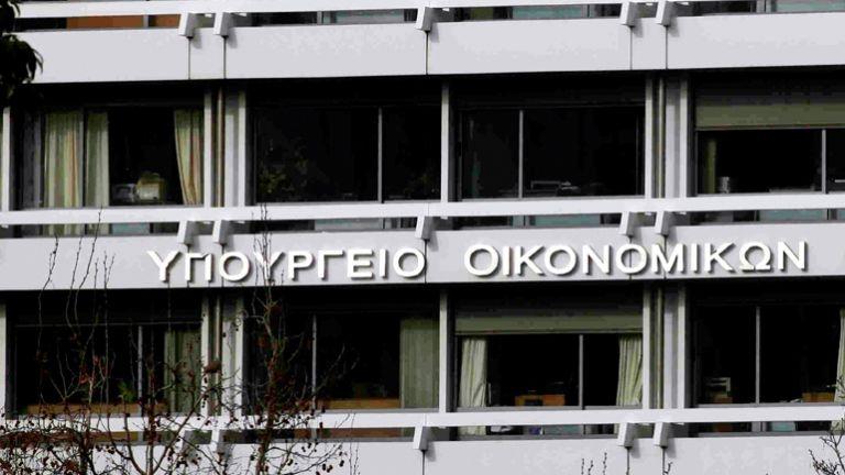 Φάρσα το τηλεφώνημα για βόμβα στο υπουργείο Οικονομικών   tovima.gr