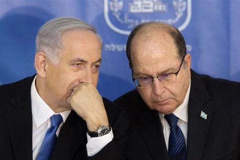 Ισραήλ: Παραιτήθηκε ο υπουργός Άμυνας-Πυρά στον Νετανιάχου   tovima.gr