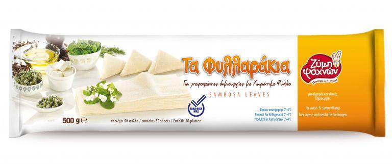 Τα Φυλλαράκια   tovima.gr