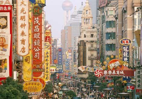 Έντεκα εκατοστά τον χρόνο βουλιάζει το Πεκίνο | tovima.gr