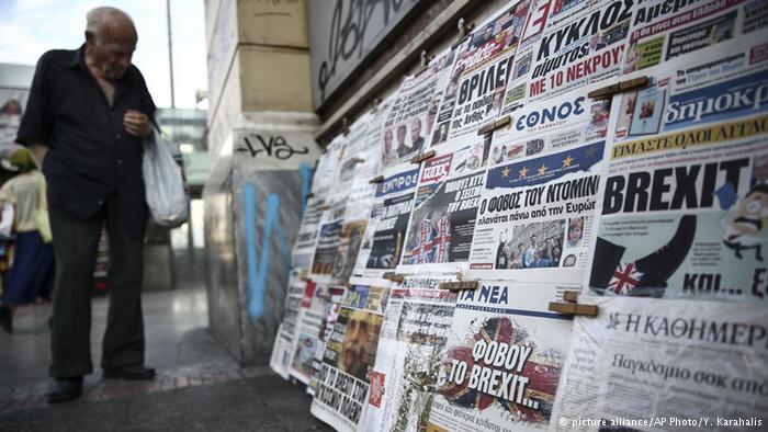 DW: Επώδυνες αλλά ελέγξιμες οι επιπτώσεις του Brexit για την Ελλάδα | tovima.gr