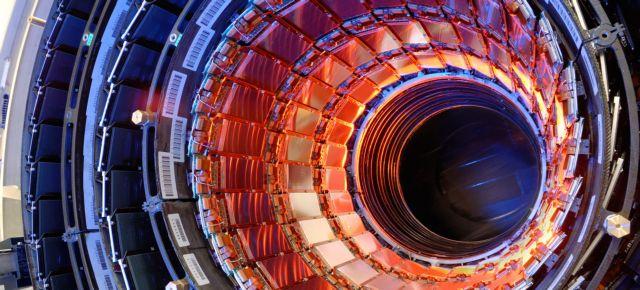 Νέο σωματίδιο από το CERΝ; | tovima.gr