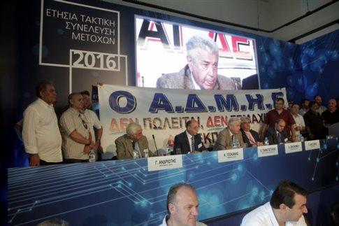 Συνεχίζει τις κινητοποιήσεις η ΓΕΝΟΠ για το θέμα του ΑΔΜΗΕ   tovima.gr