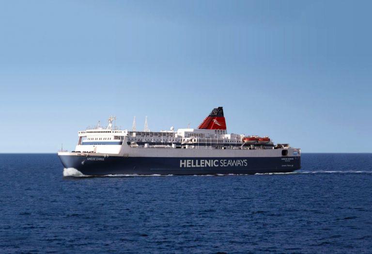 Εγκαινιάστηκε το «Νήσος Σάμος» της Hellenic Seaways   tovima.gr