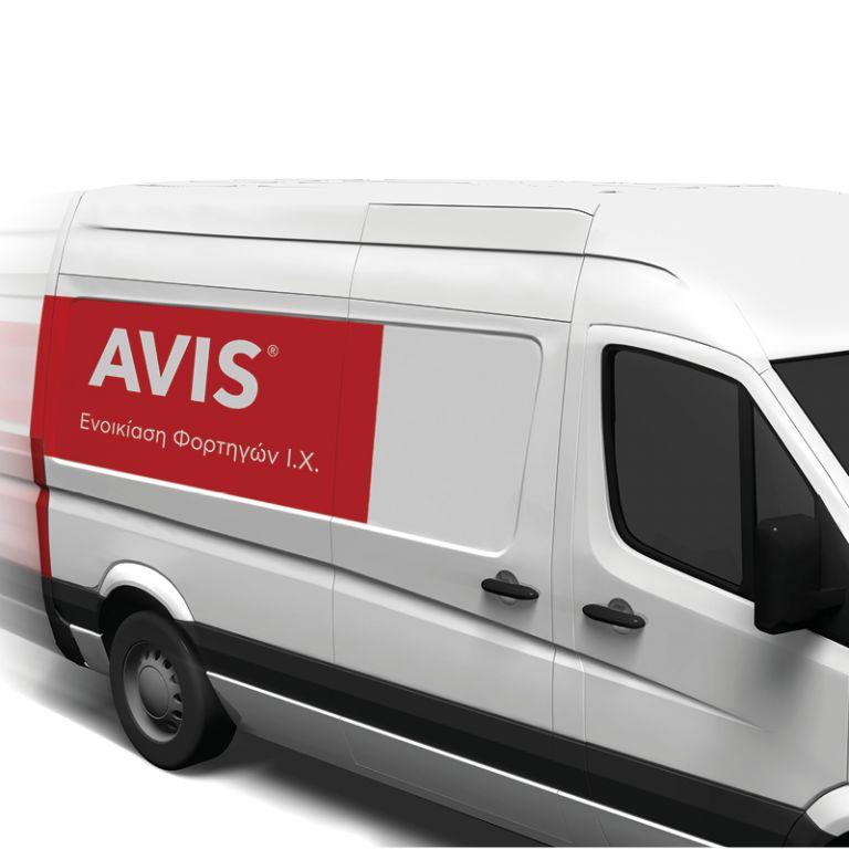 Οριστικά στον τουρκικό όμιλο Koc περνά η Avis Hellas | tovima.gr