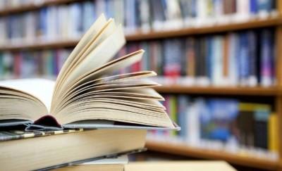 Ανακοινώθηκαν τα Κρατικά Βραβεία Παιδικού Βιβλίου 2015 | tovima.gr