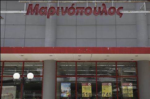 Εκδόθηκε η δικαστική απόφαση για τη διάσωση της Μαρινόπουλος   tovima.gr