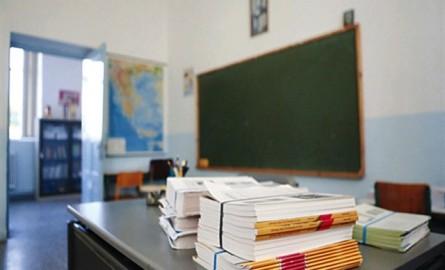 Θετικοί οι θεολόγοι για το νέο πρόγραμμα σπουδών των Θρησκευτικών | tovima.gr