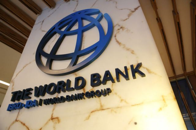 Politico: Η Ελλάδα προσέγγισε την Παγκόσμια Τράπεζα για «βοήθεια»   tovima.gr
