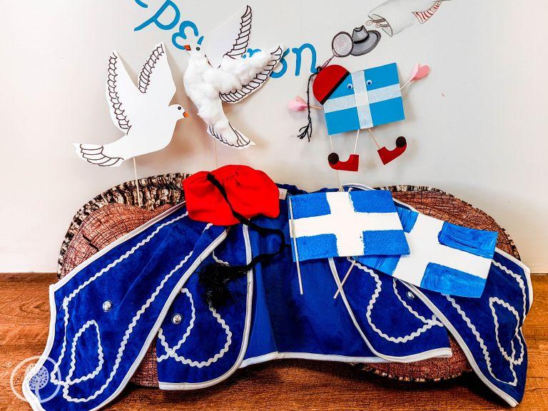 Για παραδοσιακό μπακαλιάρο | tovima.gr