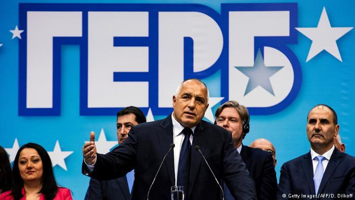 Δύσκολος ο σχηματισμός κυβέρνησης στη Βουλγαρία   tovima.gr