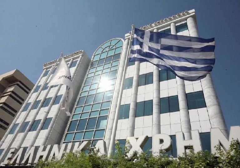 EXAE: Στα 1,4 εκατ. τα κέρδη το 2016   tovima.gr
