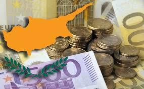 Κύπρος: Το μεγαλύτερο πρωτογενές πλεόνασμα στην ευρωζώνη | tovima.gr