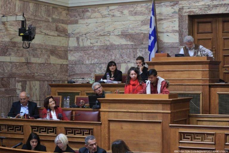 Βουλή: Εκδήλωση αφιερωμένη στους Ρομά | tovima.gr
