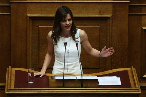 Υπουργείο Εργασίας: Κανένα «ψαλίδι» κστον κοινωνικό τουρισμό   tovima.gr