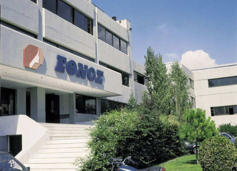 Mε €3.580.000 ο Σαββίδης πήρε Εθνος, Εθνος Κυριακής και Ημερησία | tovima.gr
