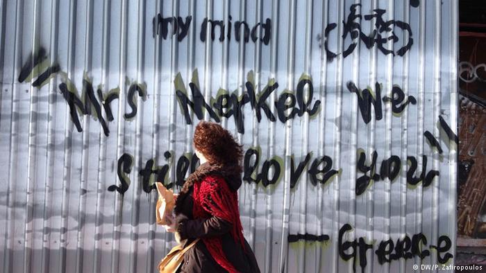 Γερμανικά ΜΜΕ: «Ελλάδα μεταξύ υπομονής και παραίτησης» | tovima.gr