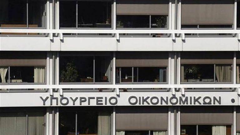 Η αξιολόγηση και η σύγκρουση στο υπουργείο Οικονομίας   tovima.gr