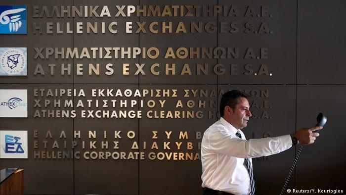 Γερμανικά ΜΜΕ: Στάση αναμονής στο Χρηματιστήριο Αθηνών | tovima.gr