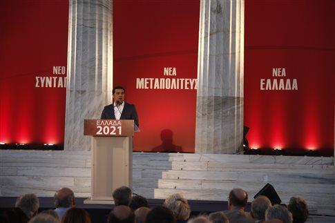 Στο προσκήνιο ξανά οι αλλαγές στο Σύνταγμα αλλά και το δημοψήφισμα | tovima.gr