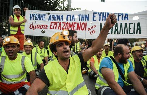 Συνεχίζουν τις κινητοποιήσεις οι μεταλλωρύχοι Κασσάνδρας | tovima.gr