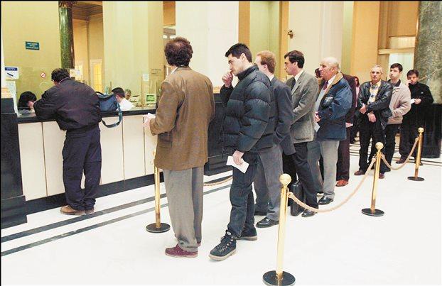 870 επιχειρήσεις στον εξωδικαστικό συμβιβασμό   tovima.gr
