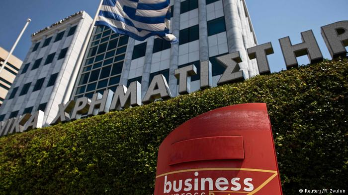 Handelsblatt: «Δύσκολοι καιροί για την Ελλάδα» | tovima.gr