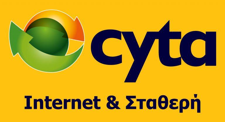 Ενδιαφέρον για τη Cyta Hellas από Vodafone και Wind | tovima.gr