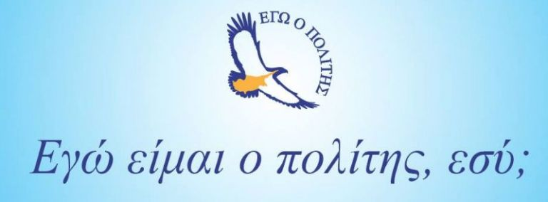 Ρωσικό κόμμα στην Κύπρο | tovima.gr