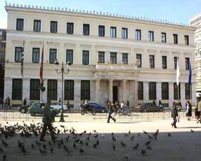 Δήμος Αθηναίων: Ποιες υπηρεσίες θα λειτουργήσουν την Τρίτη | tovima.gr