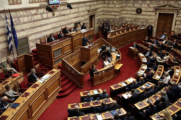 Διεθνής Αμνηστία: Ιστορικό βήμα η ψήφιση του νομοσχεδίου για την ταυτότητα φύλου   tovima.gr