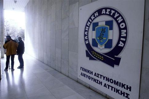 Σύμβαση για το νέο κρυπτογραφημένο σύστημα ραδιοεπικοινωνίας της ΕΛΑΣ | tovima.gr