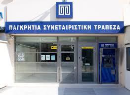 Παγκρήτια: Απέσυραν την υποψηφιότητα τους για το δ.σ. οι υποψήφιοι της Lyctos | tovima.gr