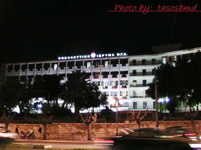 Τρίωρη στάση εργασίας εργαζομένων στο Nοσοκομείο ΝΙΜΤΣ   tovima.gr