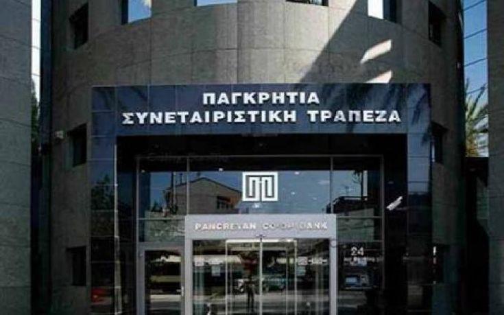 Παγκρήτια: Διευρύνεται η συνεργασία με Action Finance Initiative για μικροπιστώσεις | tovima.gr