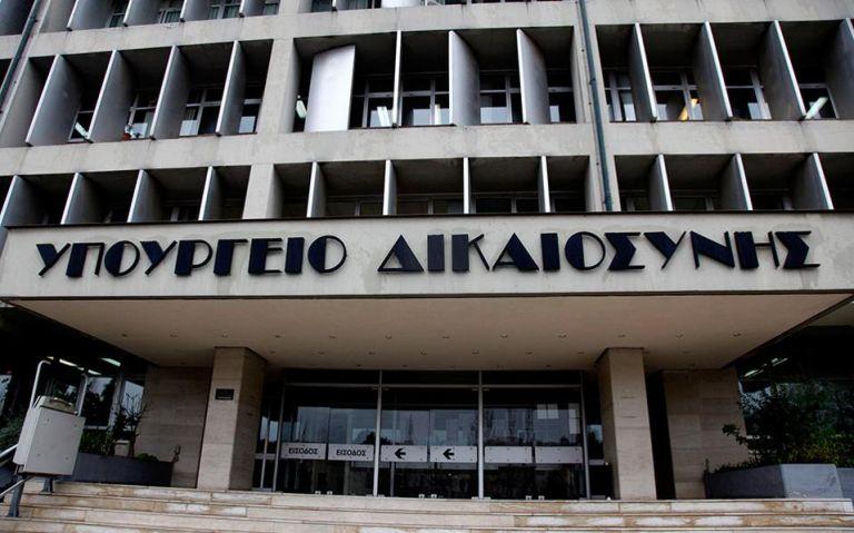 Παραιτήθηκε ο γγ του υπουργείου Δικαιοσύνης Γ. Σάρλης   tovima.gr