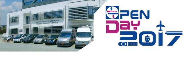 Η Κίνηση στον 21ο αιώνα-Open Day | tovima.gr