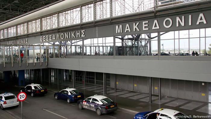 Κέρδη εκατομμυρίων για την Fraport Greece   tovima.gr