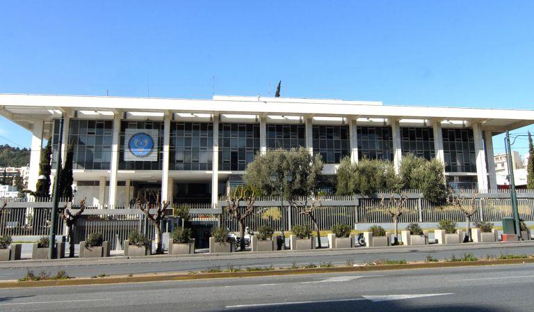 Πρεσβεία ΗΠΑ: Συλλυπητήρια στις οικογένειες θυμάτων της θεομηνίας | tovima.gr