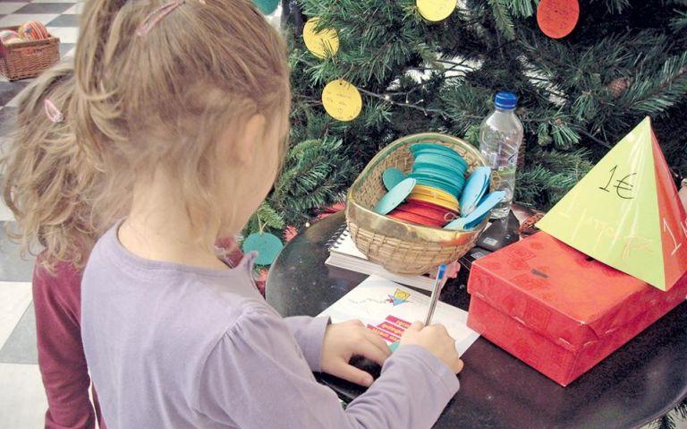 Εορταστικό bazaar από τους «Φίλους του Παιδιού» | tovima.gr