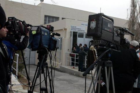 Δημοσιεύτηκε στο ΦΕΚ η προκήρυξη για τις τηλεοπτικές άδειες | tovima.gr