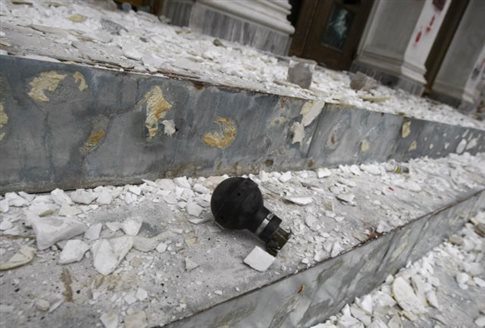 Ουκρανία: Δύο νεκροί από χειροβομβίδα σε δικαστήριο | tovima.gr