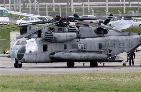 Ιαπωνία: Τμήμα στρατιωτικού ελικοπτέρου των ΗΠΑ έπεσε σε σχολείο   tovima.gr